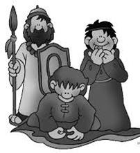 Bible Exploration