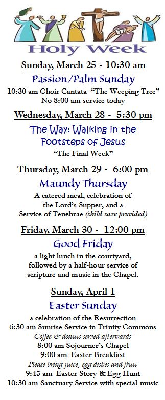 2018 holy week events